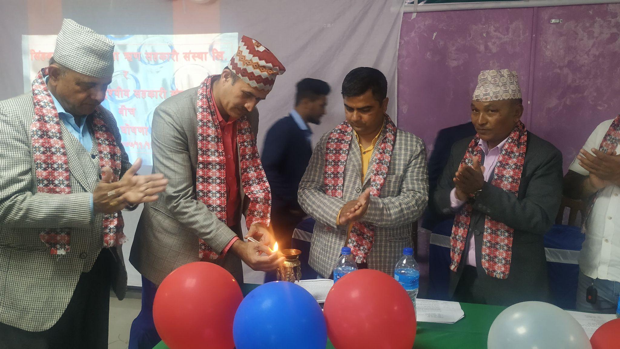सिंहवाहिनी र पूर्व नेपाल सहकारीबीच एकता